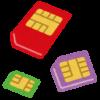 格安SIMについて簡単に解説:格安SIMのデメリット