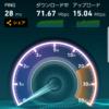 格安SIM他社を圧倒する速さ!通信速度が安定しているUQモバイル