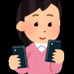 OCNモバイルONEのMNP予約番号の申請方法と発行されるまでの日数