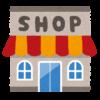 OCNモバイルONEは店舗でアフターサポートが受けられる?