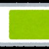 格安SIMを2台持ちするメリット:スマホのバッテリーを節約できる