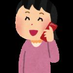 UQモバイルとOCNモバイルONEの維持費を比較:妻のスマホ維持費を下げる