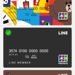 【LINEモバイルの悩み解決】クレジットカードが無くても契約できる?
