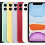 新型iPhoneの価格発表!実はSIMフリーのiPhone11が一番安い