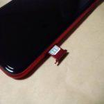 iPhoneXからiPhone11に機種変更しました