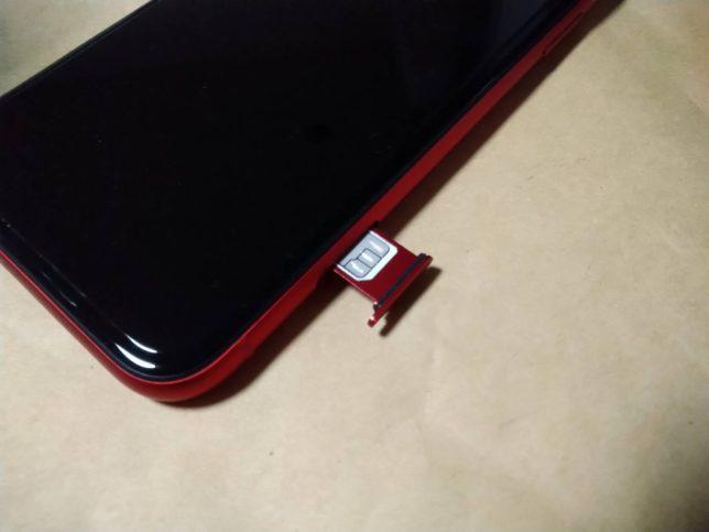 iPhone11 SIMカードスロット