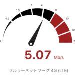 OCNモバイルONE新料金プランの気になる通信速度【2020年5月19日の計測結果】