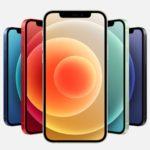 iPhone12 miniを安く購入する方法