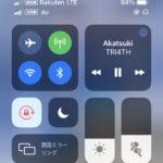 iPhone12 miniでRakuten UN-LIMIT VのeSIMを副回線にセットすると通信できなくなる?