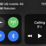 UQモバイルのアンテナピクト、いつの間にか「UQ mobile 4G」に変わってた